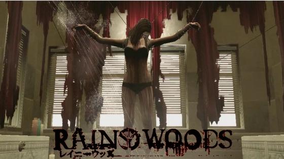 rainywoods
