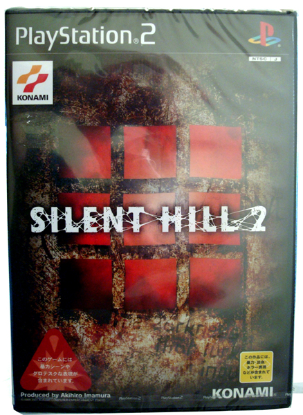 Silent Hill Historical Society The Pyramid Head Statue Packaging